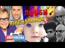 Ювенальной системе в России быть! Закон о «запрете на воспитание» или как ели де
