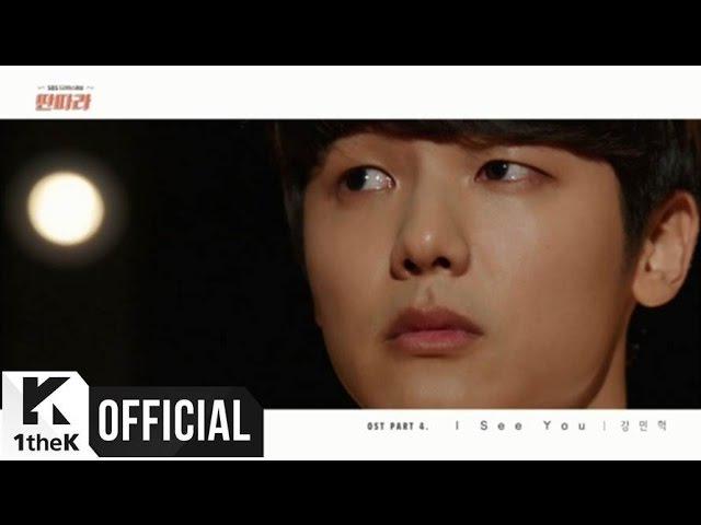 [MV] Kang Min Hyuk(강민혁) (CNBLUE) _ I See you (Tantara(딴따라) OST Part.4)