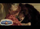 Нереальная история - Артем Добрый - Медвежья услуга