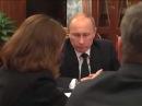 Путин о росте тарифов ЖКХ: С ума сошли чтоли!