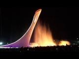Поющие фонтаны в Олимпийском парке г. Сочи. Полина Гагарина