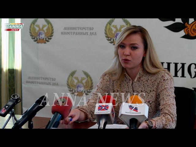Заседание комиссии по сбору доказательств военных преступлений украинской власти
