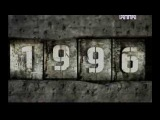 КРУТЫЕ 90-е, 1996-й год с Гариком Кричевским STEEP 90 with Garik Krichevsky