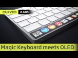 CURVED/labs: Apple Magic Keyboard meets OLED!