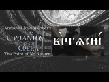 BitacHi - The Point of No Return (The Phantom of The Opera OST Cover)