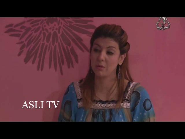 زوينة و الكنة - الحلقة 01 - رمضان 2016 / Zwina w Alkana - episode 01