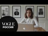 Будущее моды с Алексой Чанг. Как попасть в индустрию моды