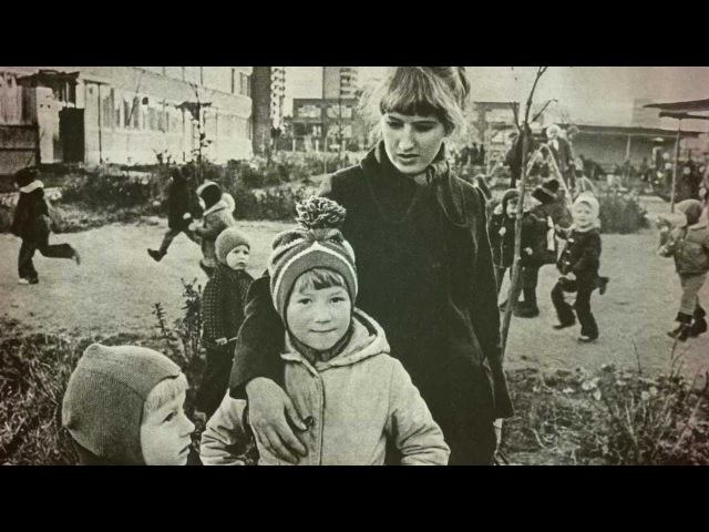 NECRO STELLAR - Нам не жить друг без друга (cov. А. ПАХМУТОВА)