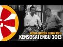 Muso Jikiden Eishin Ryu Iaido tachi no kurai Demonstration