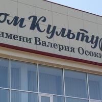 Логотип Ижемский Центральный Дом