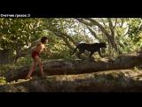 Все киногрехи фильма Книга джунглей.