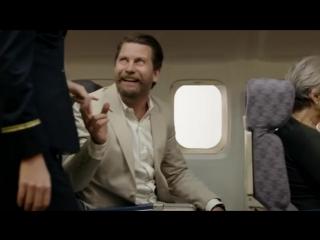 Как делать все на свете - Как летать в самолёте