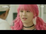 160606 [tvN] Вырезка с Ёнджи
