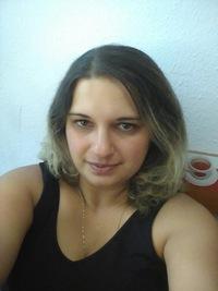 Лесичка Прохорчук