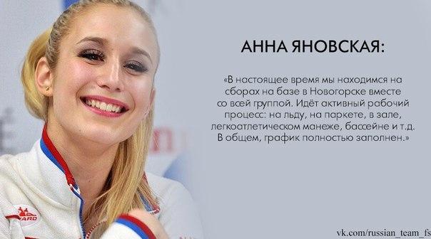 Анна Яновская - Иван Гурьянов - Страница 2 I7q_v4aTyIE
