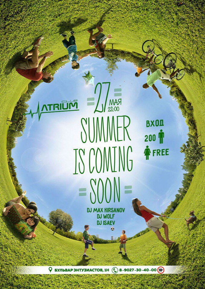 "Афиша Тамбов 27.05.2016 ""Summer is coming soon"" ATRIUM CLUB"