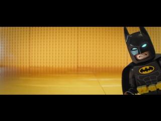 Лего Фильм: Бэтмен - первый трейлер