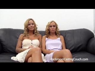 Смотреть мать и дочь на порнокастинге