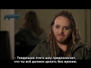 |Rus Subs| Tim Minchin on his role as Judas in Jesus Christ Superstar 2012