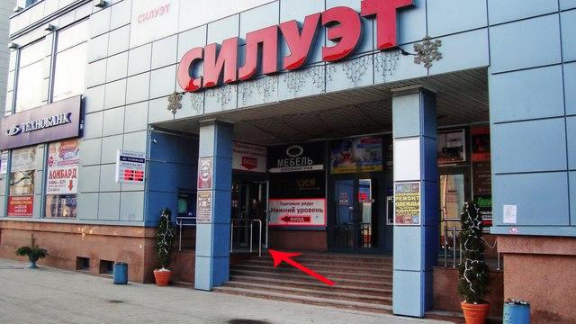 Где отремонтировать ноутбук в Минске