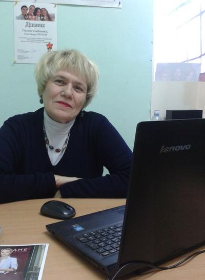 Алевтина Русакова (Аликина)