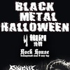 "04.11.16 - BLACK HALLOWEN - клуб ""Rock House"""