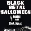 "04.11.16 - BLACK HALLOWEN - клуб ""Rock House"""