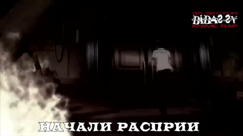 Аниме Рэп Обзор - Иная _ Another