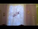 Свадьба в стиле Париж.Оформление в ресторане Паразайс.Декор Любовь Баринова.Г.Вологда.