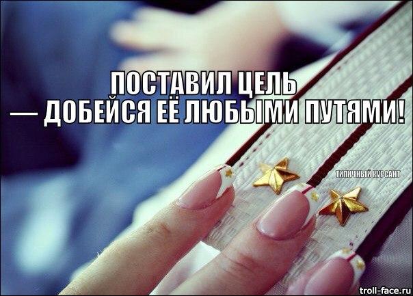 Ivan Plugatyr | Москва