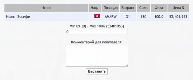 knzJ4jeHNT8.jpg