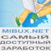 Mibux