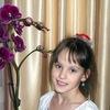 Yulya Keda