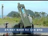 120mm Automatic MOTAR robot-made in Korea!(HYUNDAI -WIA )