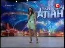 Дура на Шоу талантов Украина мае Талант