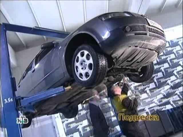 Секонд-тест Audi A4.VAG Kirov/43 регион