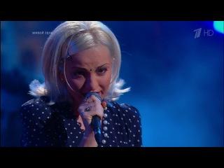 Елена Темникова. Gwen Stefany (No doubt) –