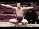 Таканояма Сюнтаро..сумо...размер не имеет значения Takanoyama Syuntaro.mo ...