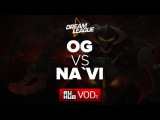 OG vs. Na`Vi, DreamLeague Season 5, Game 1