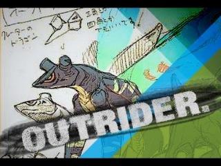 ArcheAge Outrider/Мститель Ристалище 1x1