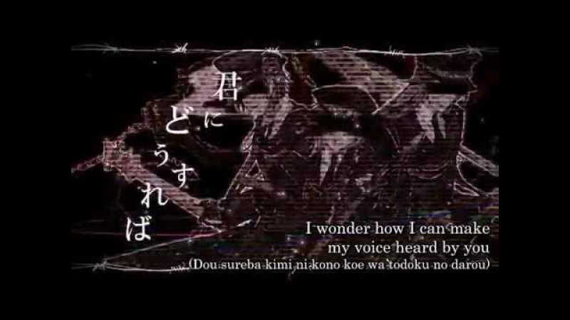 [Gakupo, KAITO, Len] Arrest Rose english and romaji subbed [lyrics in the description]