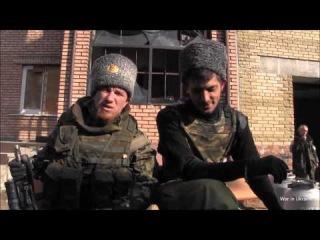 Донецкий аэропорт: Обращение Гиви и Моторолы к Киборгам 22.10.2014
