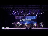 OutMadZ  Upper Division  World of Dance Argentina Qualifier  #WODARG16