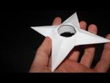 Как сделать звёздочку  ниндзя из картона или бумаги (сюрикен)