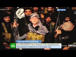 «Исламское государство» вербует юных последовательниц через сайты знакомств