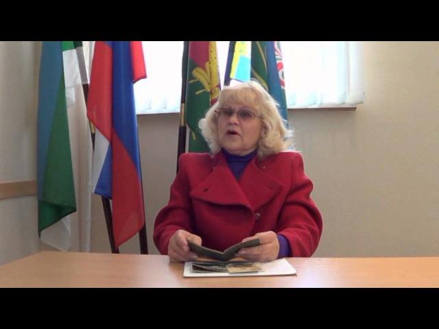 Интервью с Валентиной Петровной Воропаевой дочерью участника ВОВ Середа Петра Павловича