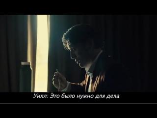 Ганнибал/Hannibal (2013 - 2015) О съёмках (сезон 1; русские субтитры)