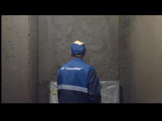 Штукатурка стен машинным способом 220 вольт