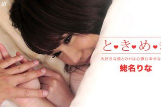 1Pondo-012216-231 – Ebina Rina