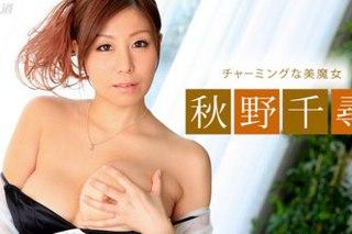 1Pondo-012616-233 – Chihiro Akino